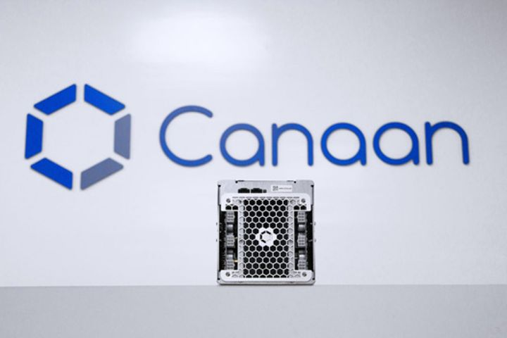 Bitcoin Mining Rig Maker Canaan Posts USD185 Million in 2017 Sales