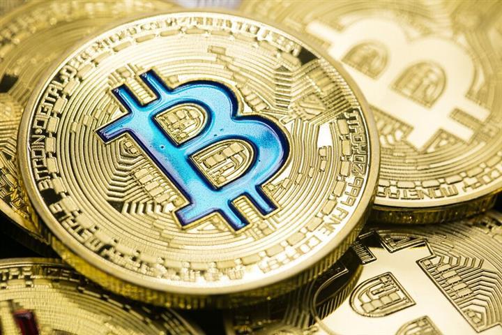 Bitcoin Dives Below USD40,000 After China Warns on Crypto Risks
