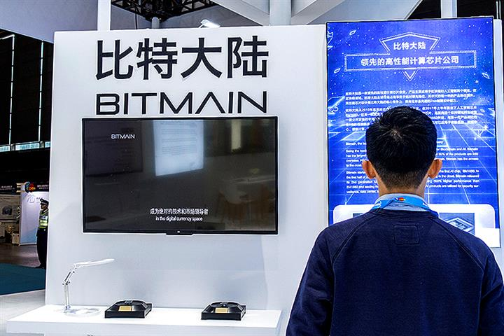 Bitmain Co-Founder Wrestles Back Control of Beijing Unit as Power Struggle Rumbles On