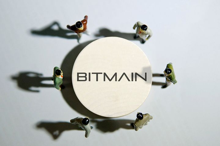 Bitmain's Ousted Chairman Says Firm's Job Losses Are Like 'Committing Suicide'