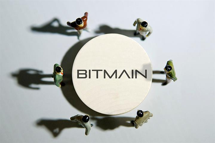 Bitmain Technology Holding's Founders Call Truce After 8 Months of Feuding