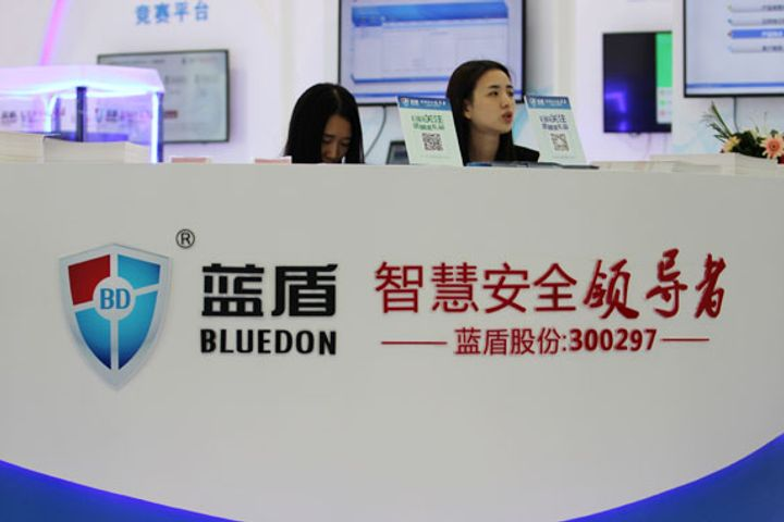 Bluedon Wins Joint Bid for USD8.5 Mln Information System Procurement Project in Hunan