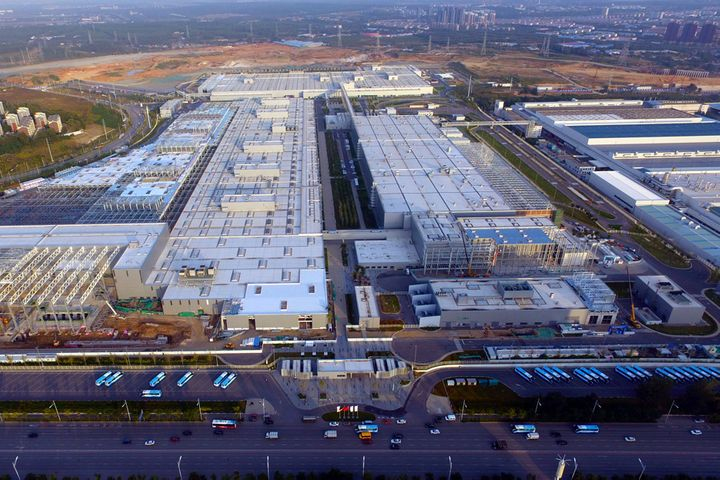 BMW China JV's Largest Asia-Pacific Logistics Center Starts Up