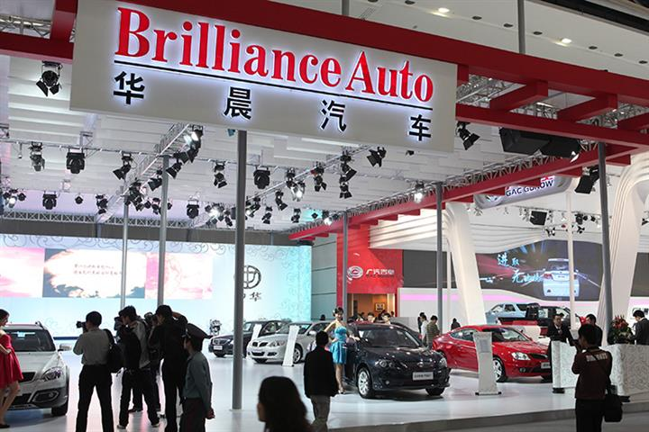 BMW's Chinese Auto Partner Brilliance Faces Bankruptcy as It Defaults on USD149 Million of Bonds