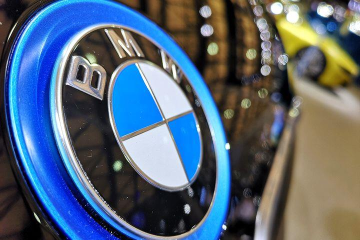 BMW to Invest USD620 million in Northeast China