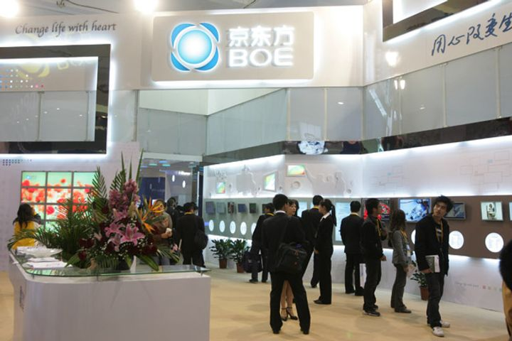 BOE Pumps USD540 Million Into Subsidiary to Build Digital Medical Center in Chengdu