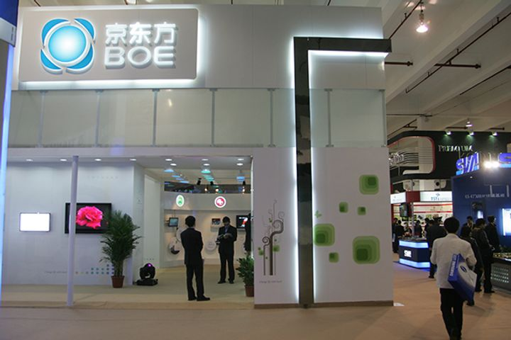BOE Tech Plans USD15 Billion Investment to Ramp Up Display Panel Production