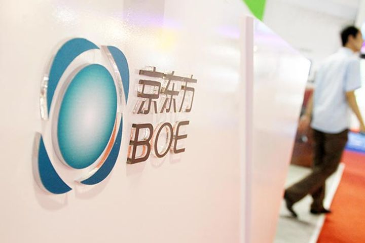 BOE Technology Details USD170 Million Investment in China's First Micro-OLED Plant in Kunming