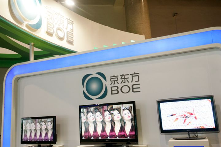 BOE Technology, Wuhan Government to Invest USD6.9 Billion in TFT-LCD Display Factory