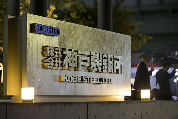 Boeing, Airbus Respond to Kobe Steel Scandal, Are Investigating Supply Chain