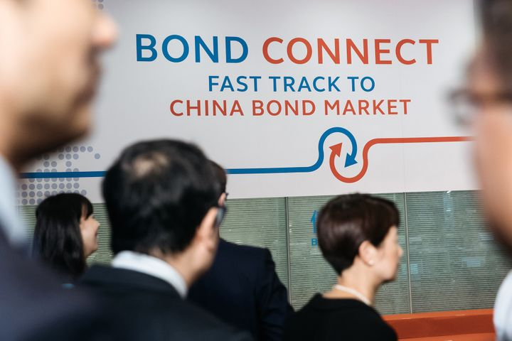 Bond Connect Receives Warm Response From Investors on Its First Trading Day