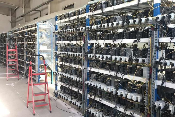 'Boot Bitcoin Miners,' Beijing Bids Local Bureaus, Cites Electric Use, Spur to Speculation