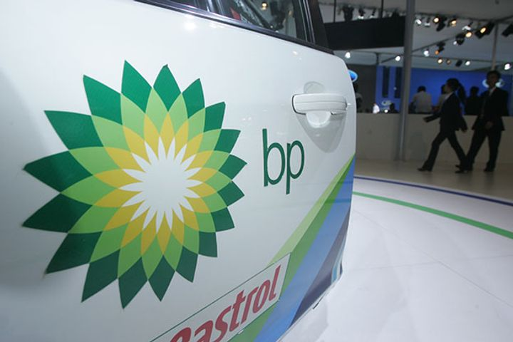 BP Opens First Gas Station in Shandong With Dongming Petrochemical