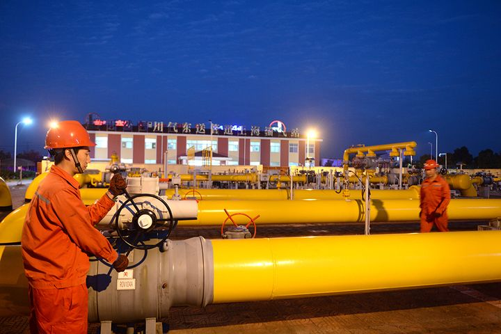 BP, Zhejiang Petrochemical Join Forces on China Acetic Acid JV