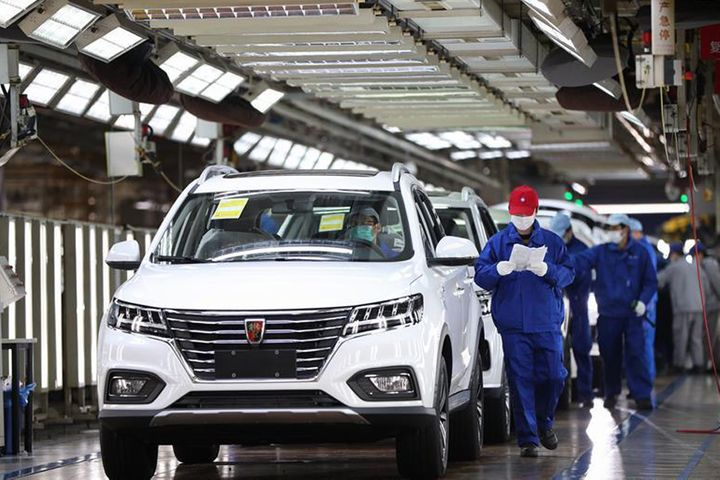 Braving Virus, China's OEM Car Plants Are Running at 84%, Ministry Says