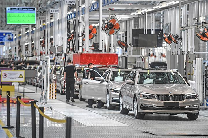 Brilliance Auto's Debt Crisis Won't Deter BMW From Hiking Stake in JV, BMW China Says