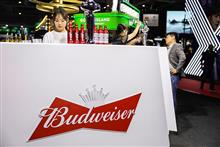 Budweiser APAC's Shares Dive After Annual Revenue Drops Over 12%