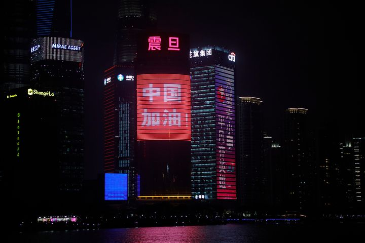 Buildings on Banks of Shanghai's Huangpu Offer Support for China, Wuhan