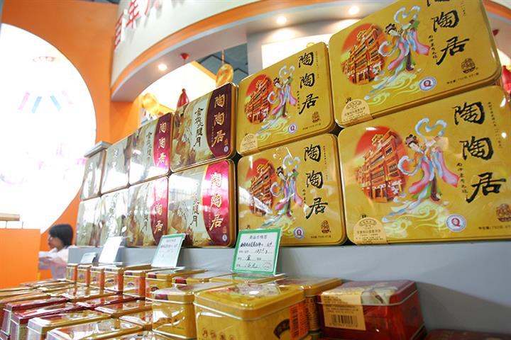 Bulk Orders for Chinese Mooncakes Drop on Rising Prices