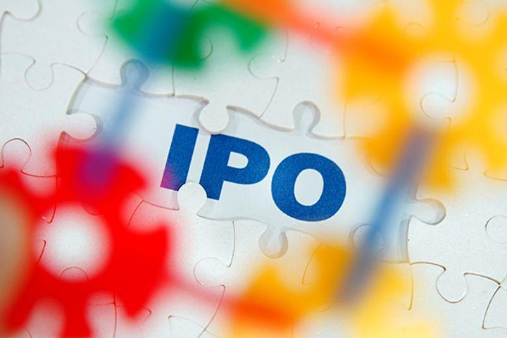 Burning Rock Biotech Files for US IPO