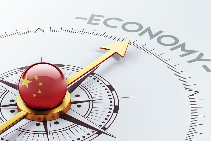 Business Insiders Say China's New-era Economy is Self-reliant and Robust