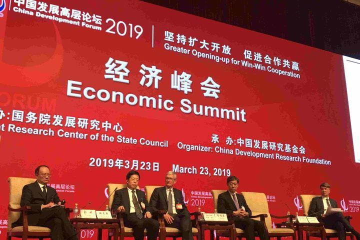 Businessmen Gather in 2019 China Development Forum