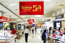 Buyers Spent Nearly USD35.2 Billion During Shanghai's Double Five in May