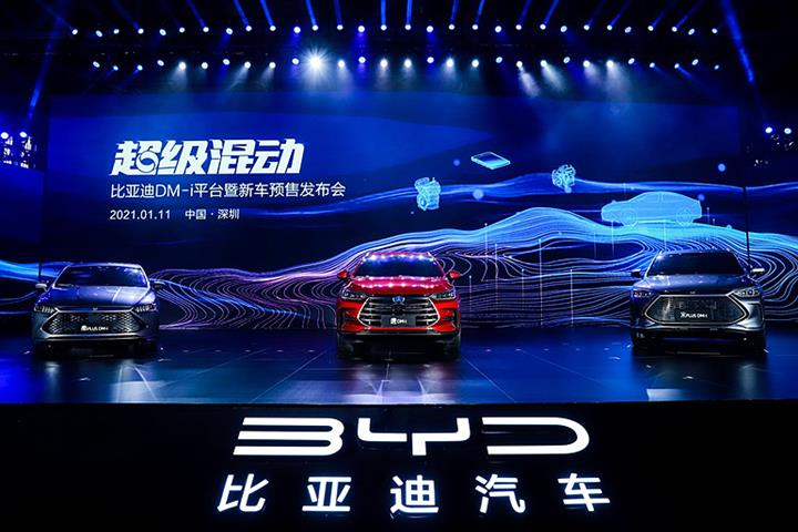 BYD Debuts Hybrid Platform With Over 1,200 Km Range