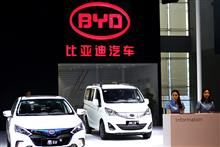 BYD's Shares Jump After Chinese Carmaker Reveals Nearly Tripled NEV Sales in June