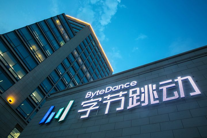 Bytedance Denies Report It Plans to List on Shanghai's Upcoming Sci-Tech Board