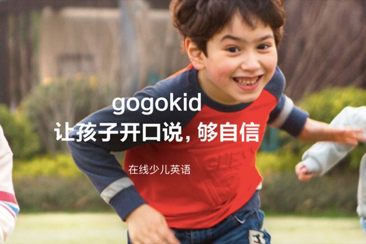 Bytedance Goads Tencent With Competing English Learning Platform