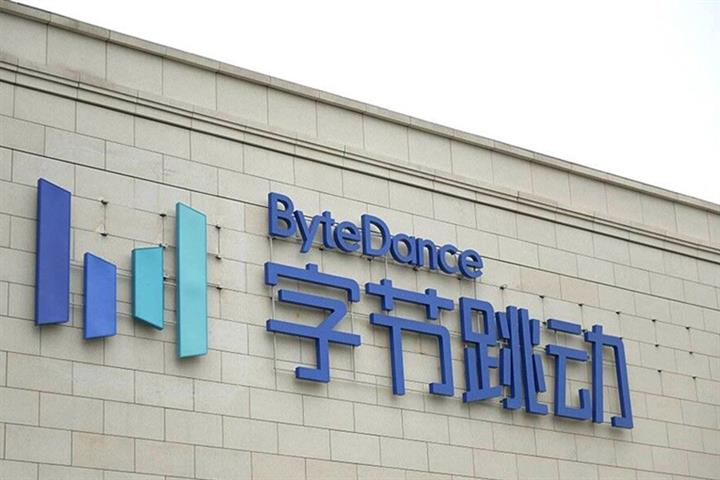 ByteDance Plans to Triple Shanghai Workforce to 20,000 by 2023