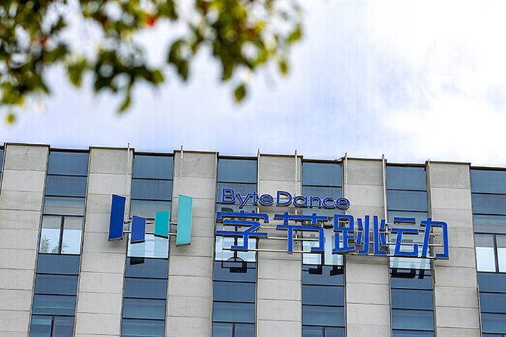 ByteDance Plans USD1.4 Billion Center for Emerging Businesses in Chengdu