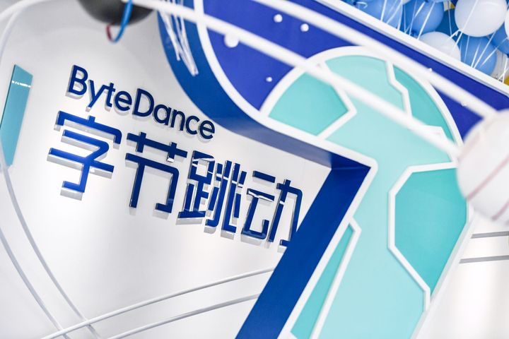 Bytedance Re-Shuffles Management to Spur Global Expansion