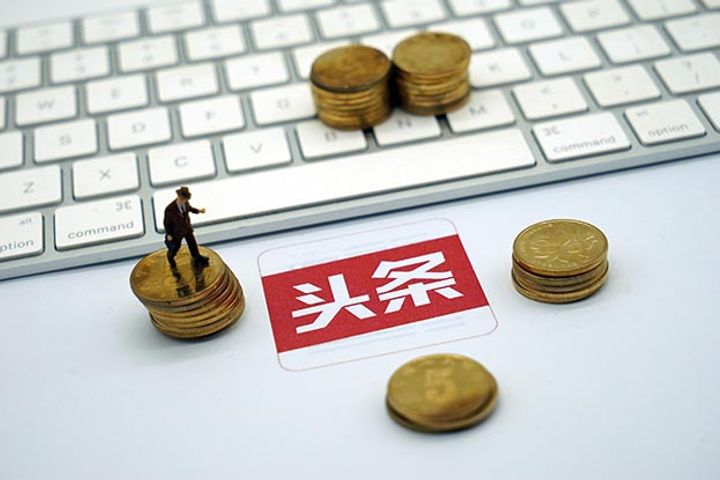 Bytedance Takes Aim at Chinese E-Commerce With New App Under Toutiao
