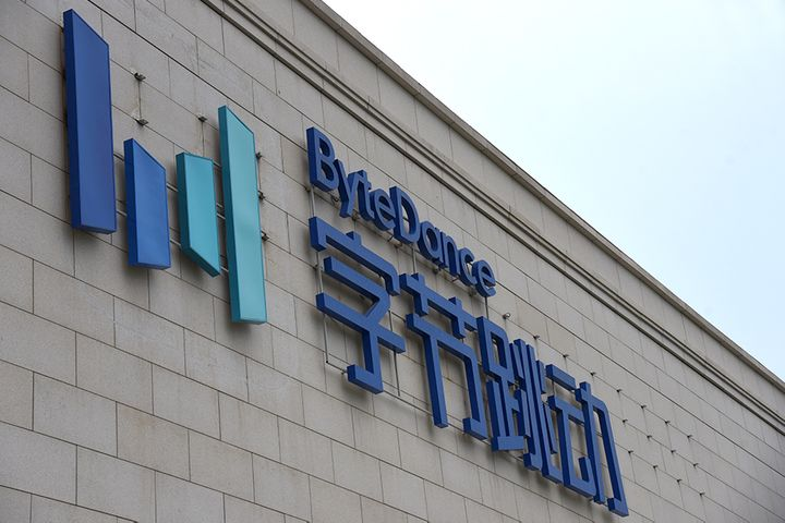 Bytedance Takes Controlling Stake in Baike, Baidu's Online Encyclopedia Rival