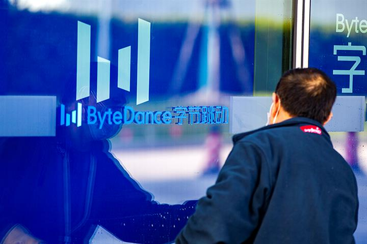 ByteDance Will Sue US Government If Not Treated Fairly, Firm Says