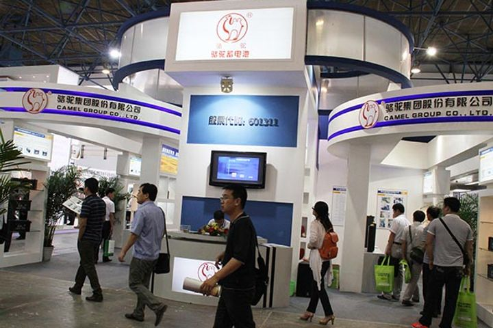 Camel Group Plans CNY5 Billion Investment in Central China Lithium Battery Recycling Project
