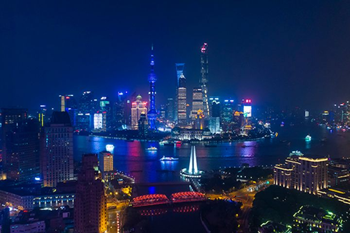 Canadian Asset Management Firm Manulife Investment Starts Operations in Shanghai