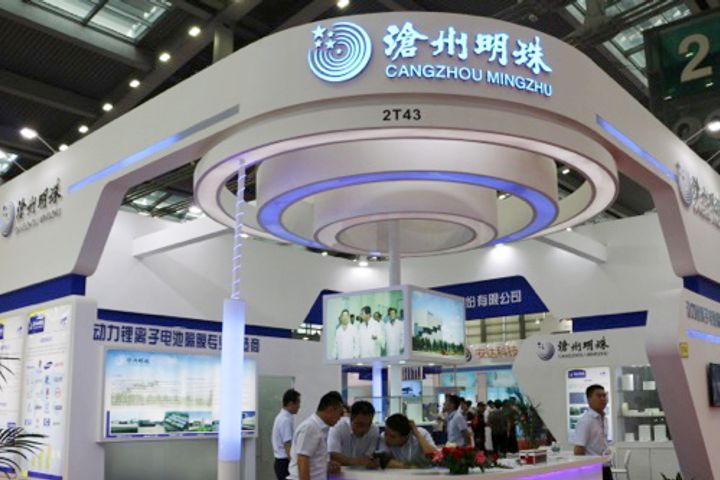 Cangzhou Mingzhu to Invest USD50 Million to Expand Its Polyethylene Pipelines Production