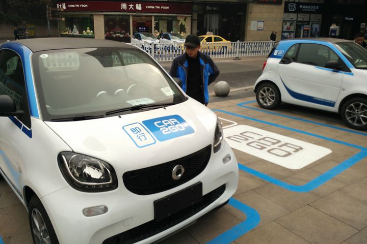 Car-Sharing Giant Car2go Calls It Quits in China
