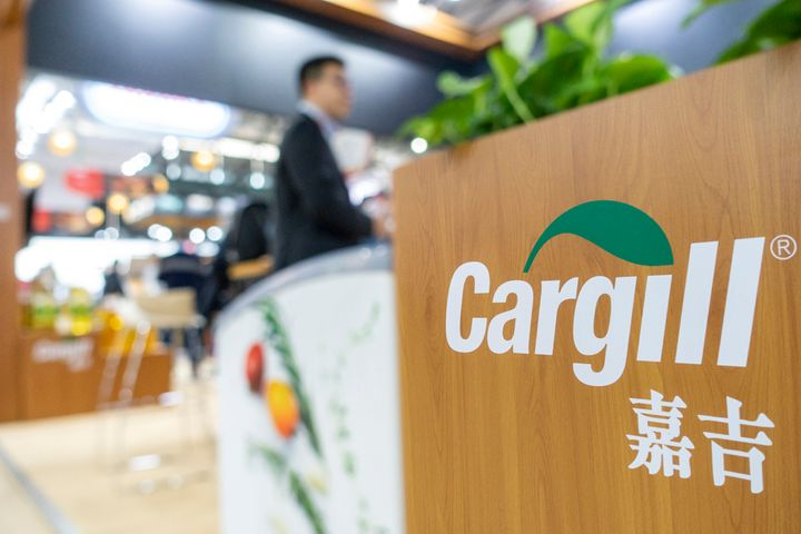 Cargill Expands Jilin Corn Factory Amid Plans to Double Investment in China