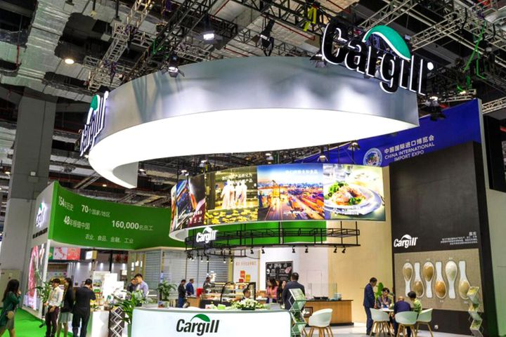Cargill to Pen Deals Worth USD3.1 Billion at CIIE, Up 29% From Last Year