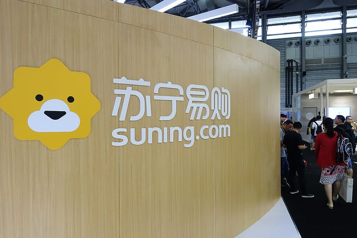 Carrefour China Turns E-Seller Suning's Loss Into USD1.6 Billion 4th-Quarter Gain