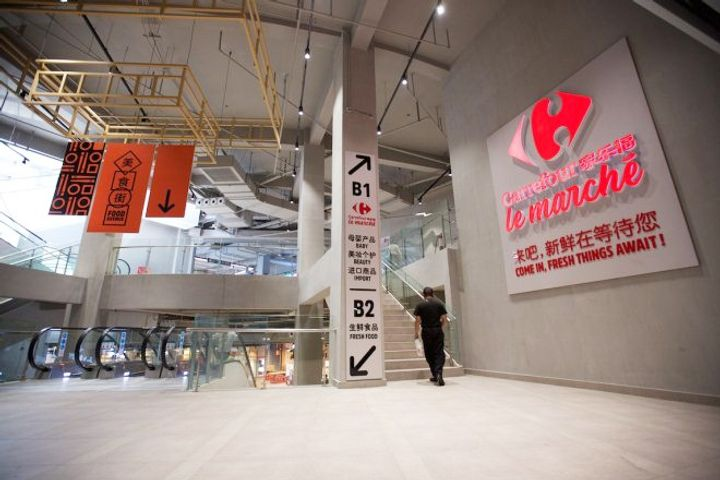 Carrefour, Tencent Open Smart Supermarket to Tap Modern Consumer Trends