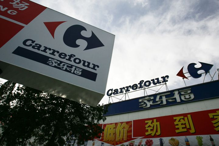 Carrefour Unveils Digital Wallet, Teams Up With China UnionPay to Develop Mobile Payment Ecosystem