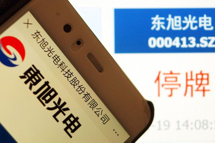 Cash-Rich Tungshu Optoelectronics Defaults on USD286.2 Million Debt Repayment