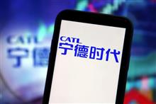 CATL Beat Wuliangye Yibin as China's Second-Most Popular Stock for Public Funds in June