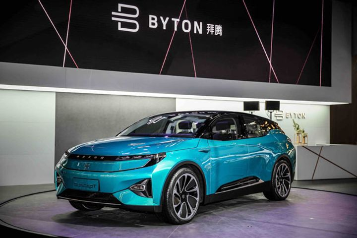 CATL Leads USD500 Million B-Round in Byton, China's Latest Tesla Chaser