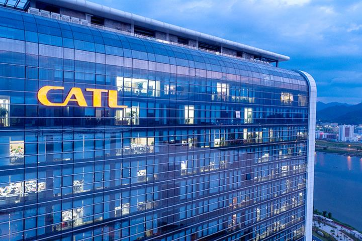 CATL Pays USD137.5 Million for Stake in China Moly's Copper, Cobalt Mine in Congo